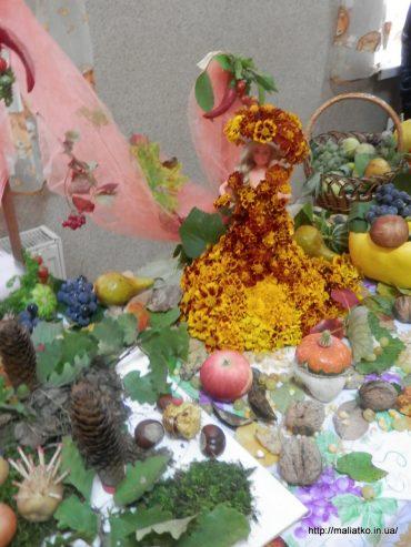 Свято осені 2013